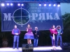"Група ""5-те сезона"" с ръководител Стефан Диомов"
