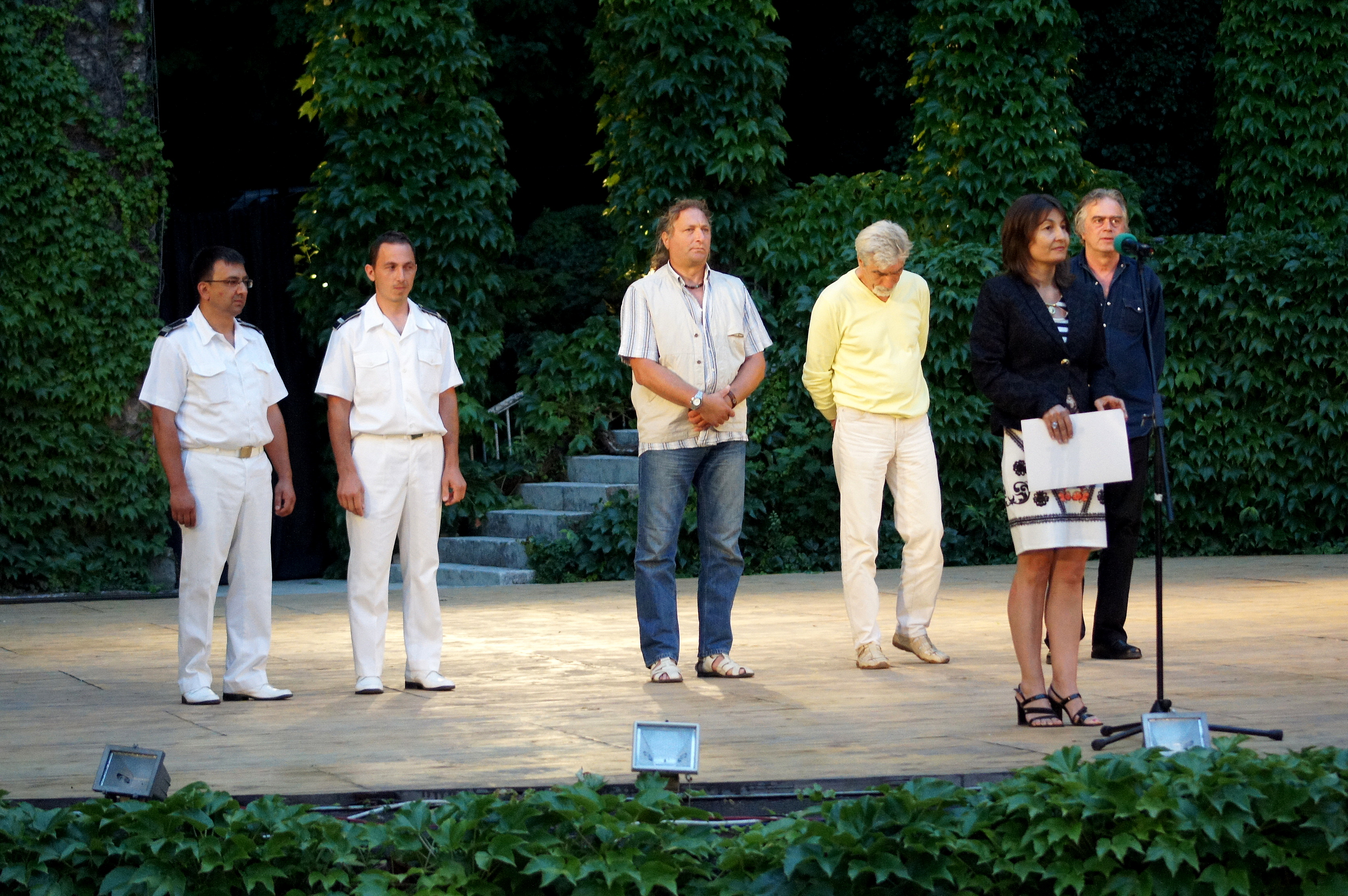 Лауреати на конкурса