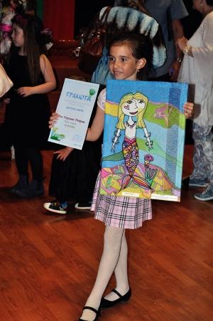 Наградена участничка в конкурса