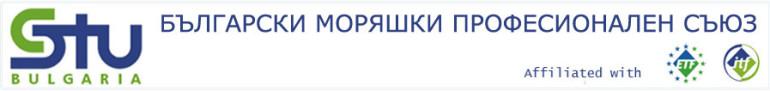 Български моряшки професионален съюз